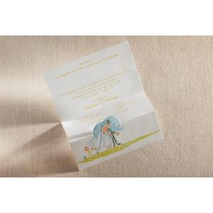 Προσκλητήριο Γάμου (Biniatian) (Κωδ.4993-0185)