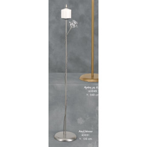Λαμπάδα Φωτιστικό Απολλώνιος Κωδ. (43031) (Η τιμή αφορά 2 Τεμάχια)