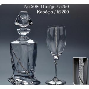 No 208.Τιμή καράφας:40€.Τιμή ποτήρι κρασιού:14€.Τιμή ποτήρι σαμπάνιας:14€