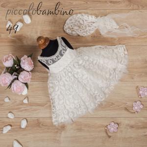 Ολοκληρωμένο πακέτο βάπτισηs με αυτό το φόρεμα (Picolo Bambino  Κωδ.277-49-145) (Με Βάλίτσα η παγκάκι θρανίο) Δωρεάν μεταφορικά!!