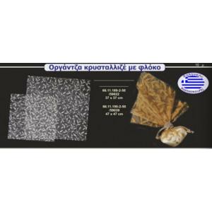 Οργάτζα Κρυσταλλιζέ 37Χ37cm 66.11.189-50τμχ