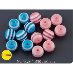 Χάντρες Ματάκια (10mm) (50 Τεμ) (Κωδ.NU1328)