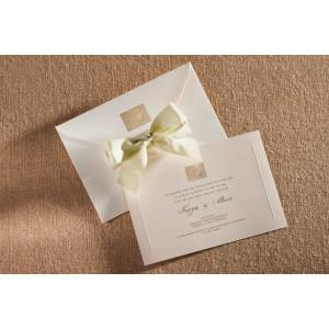 Προσκλητήριο Γάμου (Biniatian) (Κωδ.503-0196)