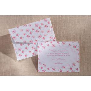Προσκλητήριο Λουλούδια Floral (Biniatian Κωδ.5044-1102)