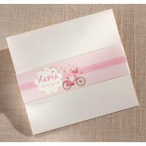 Προσκλητήριο Ποδήλατο (Biniatian Κωδ.5056-0181)