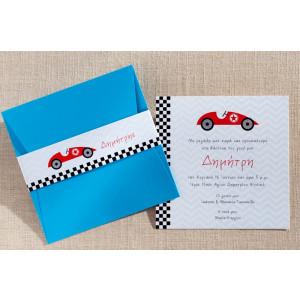 Προσκλητήριο Αυτοκίνητο Formula 1 (Biniatian Κωδ.5066-0186)