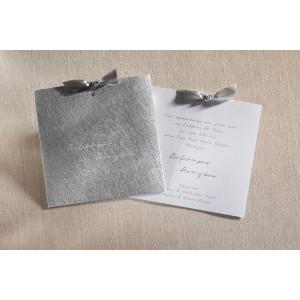 Προσκλητήριο Γάμου (Biniatian) (Κωδ.507-0182)