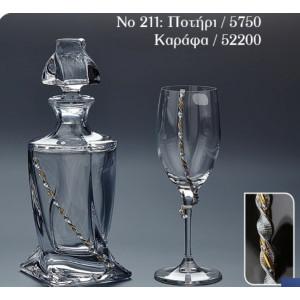 No 211.Τιμή καράφας:40€.Τιμή ποτήρι κρασιού:14€.Τιμή ποτήρι σαμπάνιας:14€
