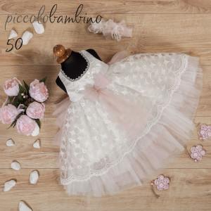 Ολοκληρωμένο πακέτο βάπτισηs με αυτό το φόρεμα (Picolo Bambino  Κωδ.282-50-156) (Με Βάλίτσα η παγκάκι θρανίο) Δωρεάν μεταφορικά!!