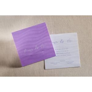 Προσκλητήριο Γάμου (Biniatian) (Κωδ.510-0163)