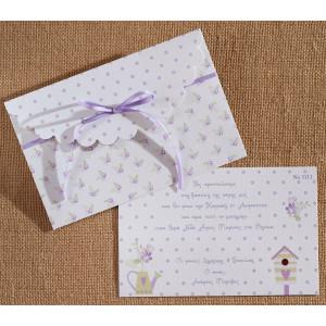 Προσκλητήριο Floral με Κλουβί (Biniatian Κωδ.5111-0181)