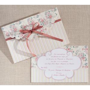 Προσκλητήριο Floral  (Biniatian Κωδ.5112-0196)