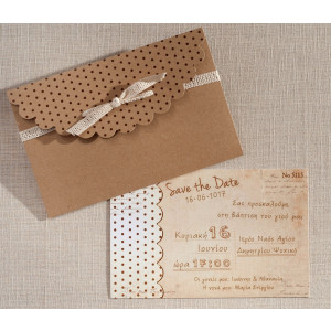 Προσκλητήριο Vintage  (Biniatian Κωδ.5115-0196)