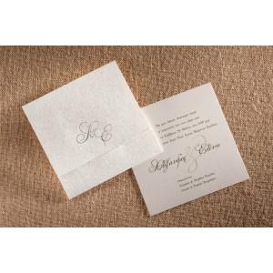 Προσκλητήριο Γάμου (Biniatian) (Κωδ.512-0182)