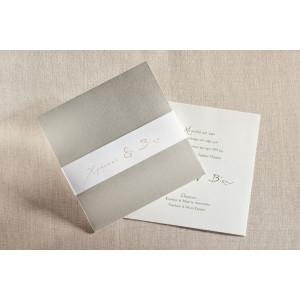 Προσκλητήριο Γάμου (Biniatian) (Κωδ.519-0185)