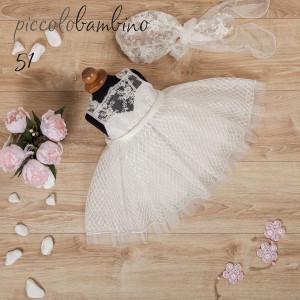Ολοκληρωμένο πακέτο βάπτισηs με αυτό το φόρεμα (Picolo Bambino  Κωδ.269-51-155) (Με Βάλίτσα η παγκάκι θρανίο) Δωρεάν μεταφορικά!!