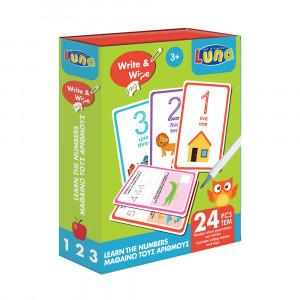 Κάρτες Μαθαίνω Τους Αριθμούς (621501)