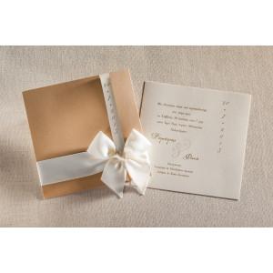 Προσκλητήριο Γάμου (Biniatian) (Κωδ.539-0163)
