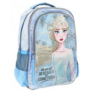 Τσάντα Δημοτικού Frozen (562453)