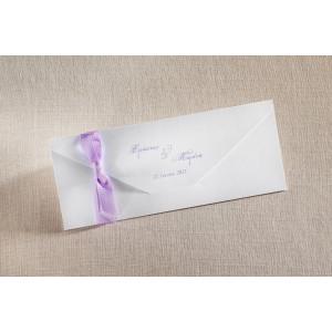 Προσκλητήριο Γάμου (Biniatian) (Κωδ.544-0163)