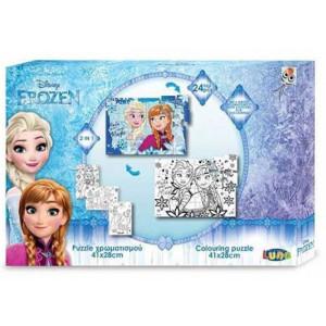 Παζλ Χρωματισμού Frozen 2 Όψεων 24τμχ (562067)