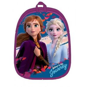 Τσάντα Frozen Λούτρινη 760.355.034