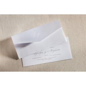 Προσκλητήριο Γάμου (Biniatian) (Κωδ.567)