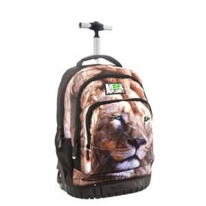 Σχολική τσάντα δημοτικού τρόλεϊ Λιοντάρι (#760.355.007#)