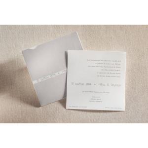 Προσκλητήριο Γάμου (Biniatian) (Κωδ.576-0167)