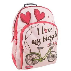 Τσάντα πλάτης παιδικό Must Energy Ποδήλατο (#760.355.008#)