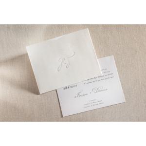 Προσκλητήριο Γάμου (Biniatian) (Κωδ.629)