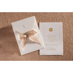 Προσκλητήριο Γάμου (Biniatian) (Κωδ.632)