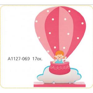 Ξύλινο αερόστατο 17εκ (Α1127)