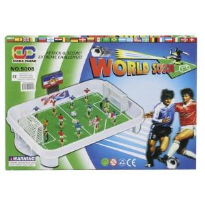 Επιτραπέζιο Ποδοσφαιράκι Με Ελατήρια (5008)