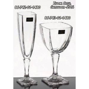Ποτήρι κρασιού-σαμπάνιας-BOHEMIA 86-743(1480)