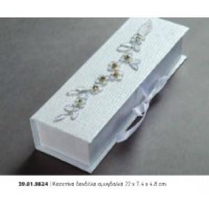 Κουτί Χάρτινο Κασετίνα  Δανδέλα Rodia39.10.9824(1.15)