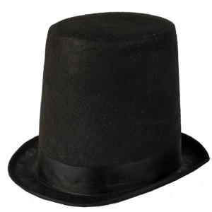 Καπέλο Χιονάνθρωπου (Κωδ.648.01.017)