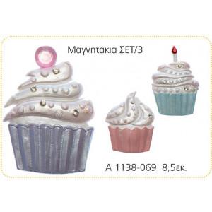 Μαγνητάκια καπ κέικ 8.5εκ (Κωδ:Α1138)