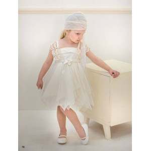 Ολοκληρωμένο πακέτο βάπτισηs με αυτό το φόρεμα (Baby bloom #119.74-128#) Με βαλίτσα rain η παγκάκι θρανίο Δωρεάν μεταφορικά