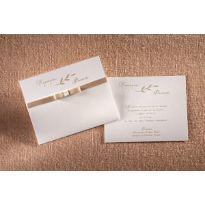 Προσκλητήριο Γάμου (Biniatian) (Κωδ.768)