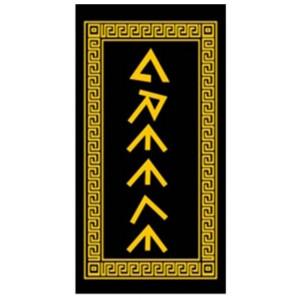 Πετσέτα Θαλάσσης Μαύρη-Κίτρινη Ελλάδα (03-44050)