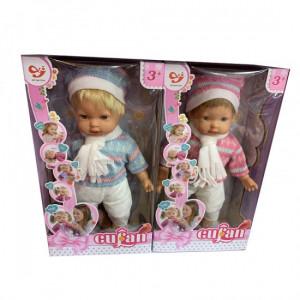Κούκλα 40εκ. Με Ήχους (00399A)