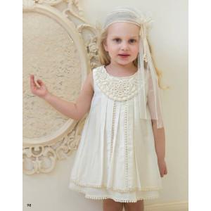 Ολοκληρωμένο πακέτο βάπτισηs με αυτό το φόρεμα (Baby bloom #119.82-120#) Με βαλίτσα rain η παγκάκι θρανίο Δωρεάν μεταφορικά