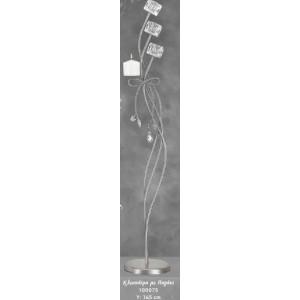 Λαμπάδα Κλεοπάτρα με Παγάκι (Κωδ.100075) (Η τιμή αφορά 2 Τεμάχια)