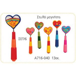 Στυλό μαγνήτης ξύλινος 13εκ (Α716)