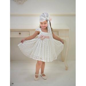 Ολοκληρωμένο πακέτο βάπτισηs με αυτό το φόρεμα (Baby bloom #119.92-120#) Με βαλίτσα rain η παγκάκι θρανίο Δωρεάν μεταφορικά