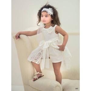 Ολοκληρωμένο σετ βάπτισης κορίτσι Baby bloom 119.133-128 Με βαλίτσα rain η παγκάκι θρανίο!!!!