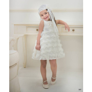 Ολοκληρωμένο πακέτο βάπτισηs με αυτό το φόρεμα (Baby bloom #119.101-128#) Με βαλίτσα rain η παγκάκι θρανίο Δωρεάν μεταφορικά