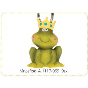 Μπρελόκ βάτραχος 9εκ (Κωδ:A1117) Προσφορά