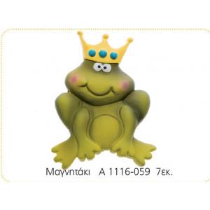 Μαγνητάκι  βάτραχος  7εκ (Κωδ:Α1116) Προσφορά